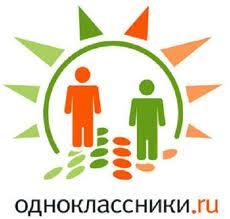 История успеха: История создания «Одноклассников»